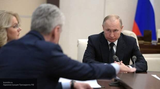 В Кремле анонсировали совещание Путина по ситуации с COVID-19