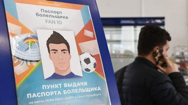 «Пытаться что-то выяснить бесполезно». Фанату сборной России отказали в Fan ID за 2 недели до игры с Бельгией