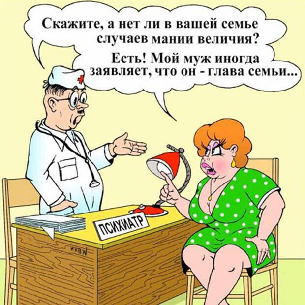 - Дорогой, ужин на столе....