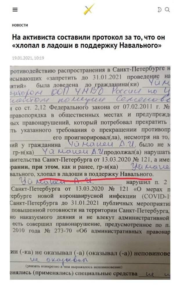 Нелепые ситуации, с которыми можно столкнуться только в России