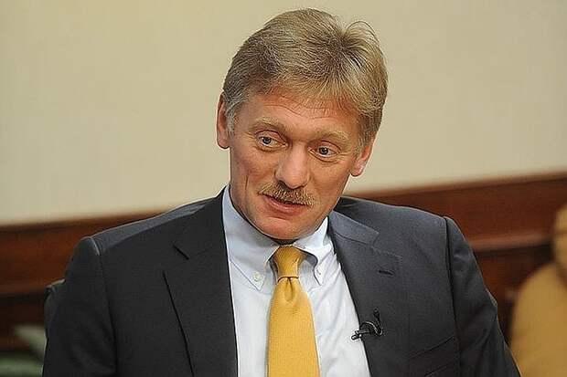 Песков опроверг вброс о «работе Петрова и Боширова на Кремль»