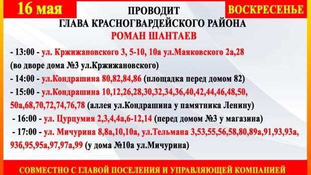 Встреча с жителями многоквартирных домов пгт Октябрьское