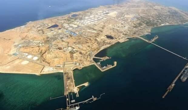 Терминал виранском порту Джаск будет готов кэкспорту нефти уже вмарте 2021 года