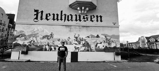 В Калининградской области либералы тоскуют по немецкому сапогу