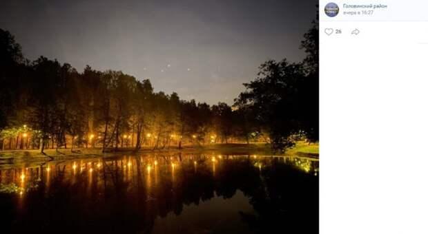 Фото дня: волшебный пейзаж вечерних Головинских прудов