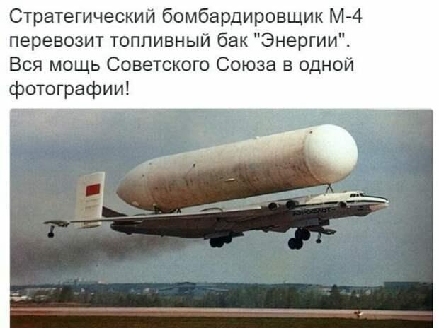 """Ельцин сделал подарок США, а Путин его обнулил: """"Куда им стрелять?"""""""