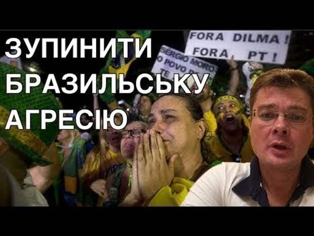 Патриоты-бандеровцы слетели с катушек — Семченко