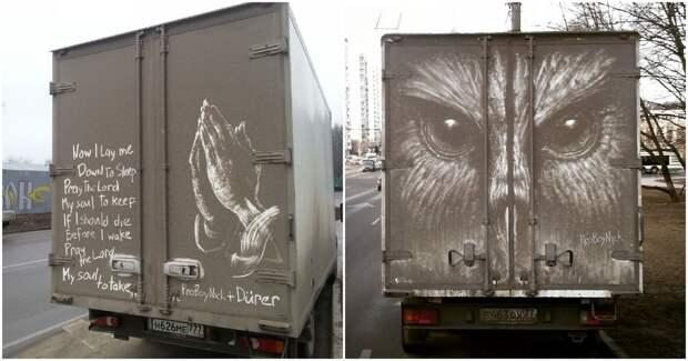 Российский художник превращает грязные грузовики в произведение искусства