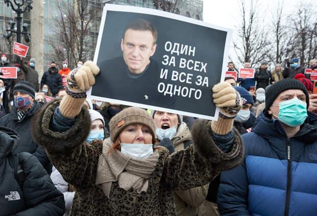 Команда Навального объявила дату проведения митинга в поддержку оппозиционера. Что об этом решении пишут в соцсетях