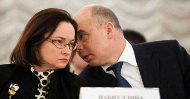Финансисты открыто открыто игнорируют Путина