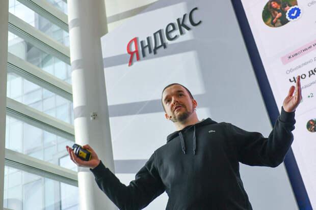 «Яндекс» организует «чартерные поезда» для трудовых мигрантов