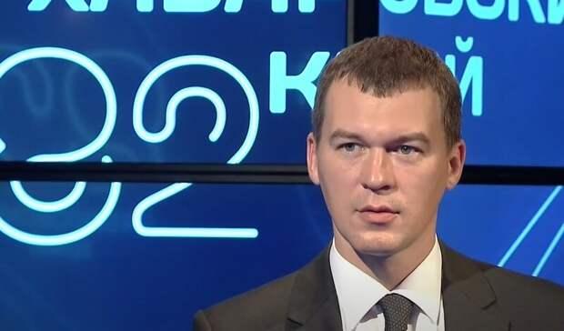 Дегтярев: Замену Хабаровска на пятитысячной купюре считаю ошибкой