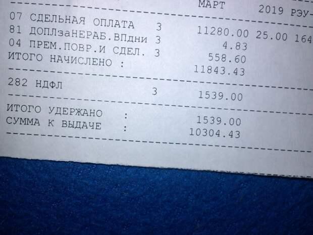 Самарские дворники последовали примеру врачей и опубликовали доходы за месяц