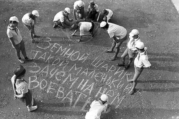 20. Пионеры против войны. Пионерский лагерь «Океан», СССР, 1987 год. история, фото