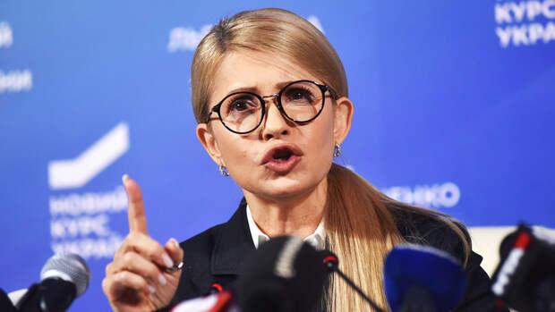"""Тимошенко прокомментировала итоги """"объединительного собора"""""""
