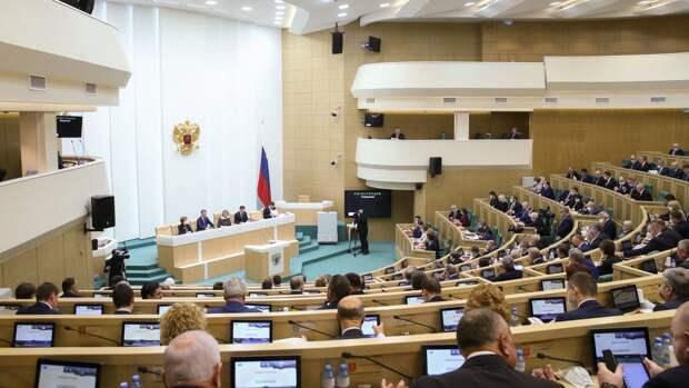 Совфед получил представление президента об отставке аудитора Счетной палаты