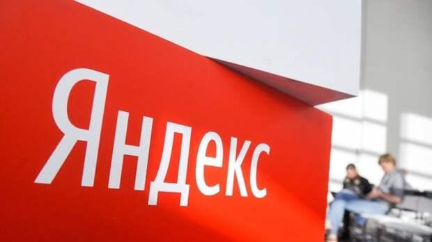 """Яндекс"" стал владельцем видеоредактора Hypee"
