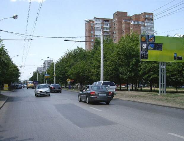 В Ростове-на-Дону с аукциона продают землю и имущественный комплекс