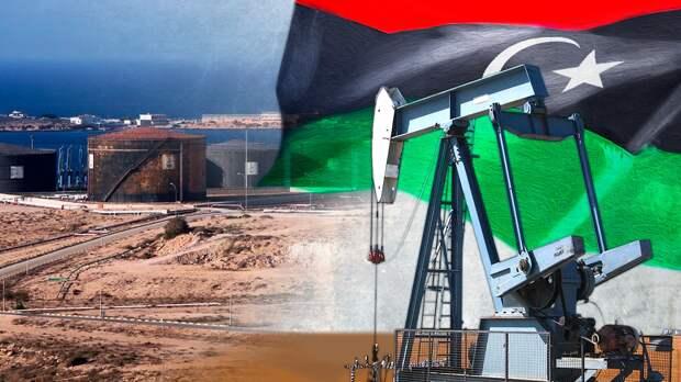 Арабский валютный фонд предсказал рост экономики Ливии в 2021 и 2022 годах
