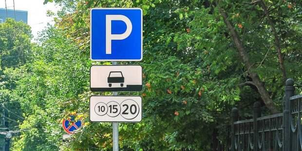 Депутат Мосгордумы Степан Орлов: В 2020 году платные парковки принесли Москве 6,3 млрд рублей. Фото: mos.ru