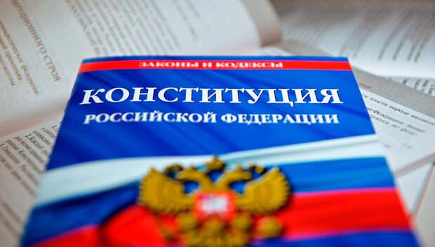 Воробьев отметил важность обеспечения эпидбезопасности на избирательных участках