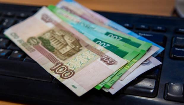 Мужчина отдал мошенникам 100 тысяч за несуществующий сварочный аппарат