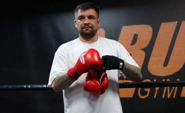 Рэпер Баста выпустил документальный фильм о боксе