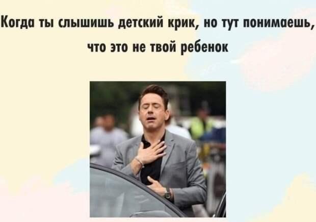 budni_roditeley_03