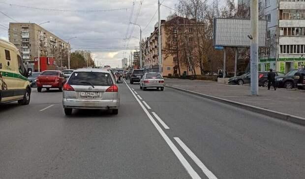 Омичам непонравилась выделенная полоса наКрасном Пути