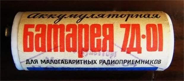 Самая необходимая вещь для советских мобильных приборов СССР, Батарейка, ностальгия, длиннопост