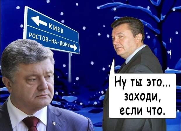 Как скоро мартовского Порошенко постигнет участь февральского Януковича?