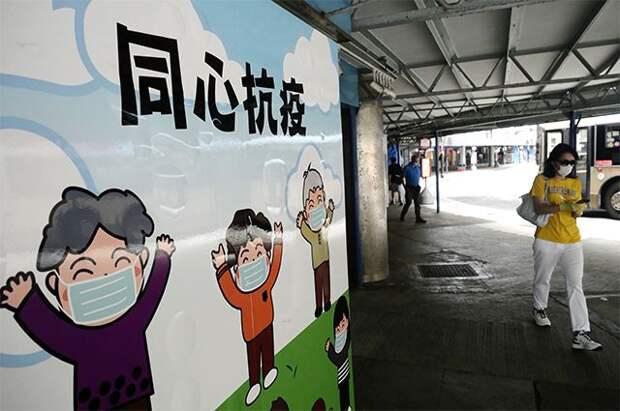 Дракон в маске. Почему в Китае редки новые случаи заболеваний коронавирусом