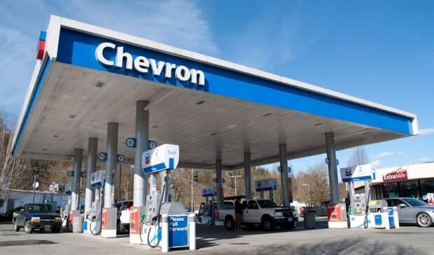 Chevron иToyota решили сотрудничать вобласти водородной энергетики
