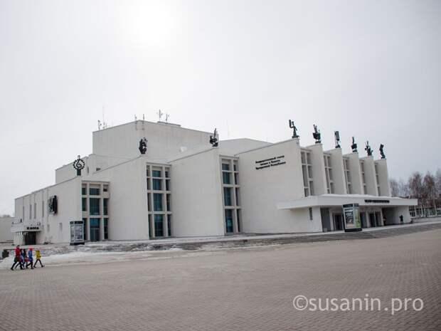 Театр оперы и балета в Удмуртии получил кредит с господдержкой на зарплату сотрудникам