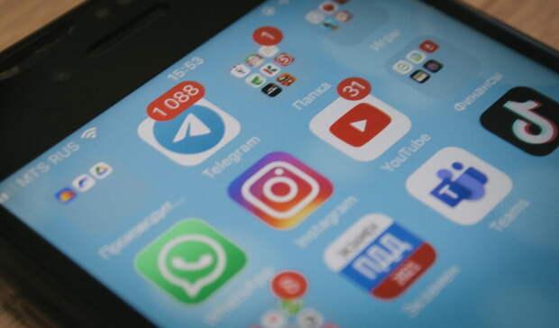 «Это дискредитирует»: мошенники нашли новую схему обмана через WhatsApp