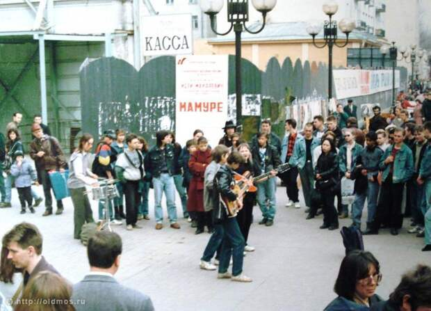 Вспомним, как это было: Какой была Москва в 90-е годы