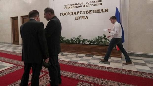 В Госдуме предложили ввести новую льготную категорию