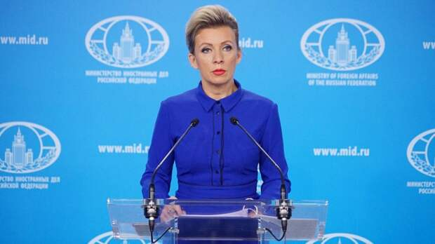 Захарова рассказала о предложениях Запада по встрече с участием России и Китая