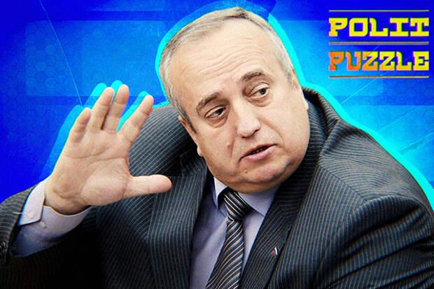 Клинцевич рассказал о планах Запада развалить РФ через Белоруссию