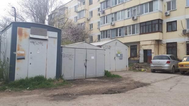 Вниманию владельцев объектов гаражного назначения по адресу: б-р Старшинова, район дома № 12