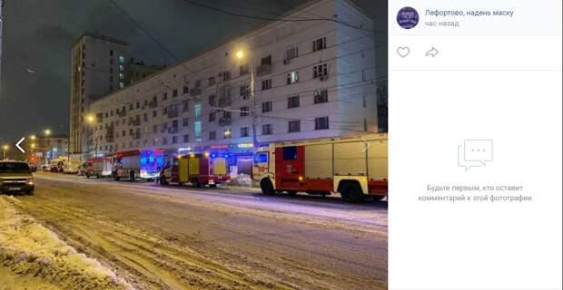 Скопление пожарной техники у «Авиамоторной» полночи пугало жителей Лефортова