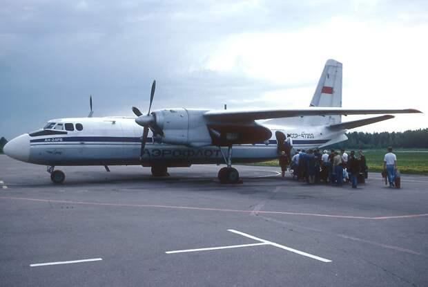 Antonov An-24RV, Aeroflot AN1083658.jpg