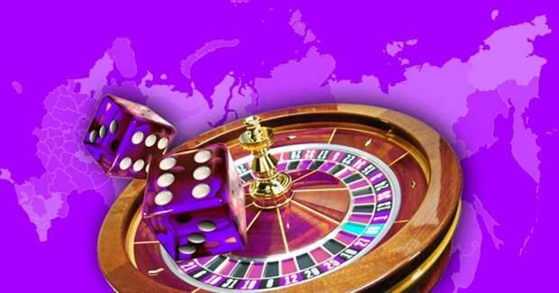 4 места в России, где можно играть в азартные игры