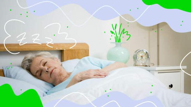 Дневной сон: сколько спать, чтобы чувствовать себя хорошо