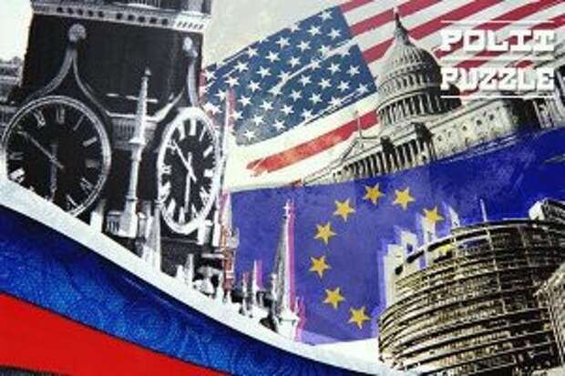 В Госдуме заявили о попытке Запада изолировать Россию