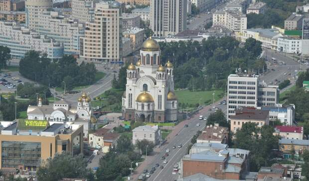 Порядок сноса домов в рамках реновации будет определен в Екатеринбурге