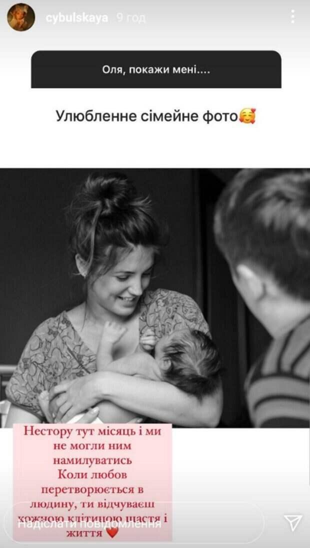 """Ольга Цибульская показала подросшего сына-шутника: """"Когда любовь превращается в человека..."""""""