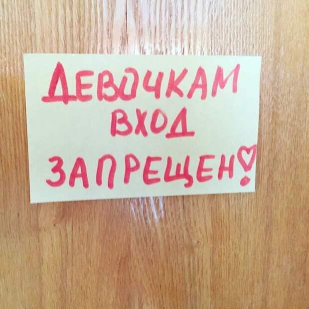 6. Не очень-то и хотелось вход запрещен, не влезай убьет, объвления, прикол, россия, смешно, таблички, фото