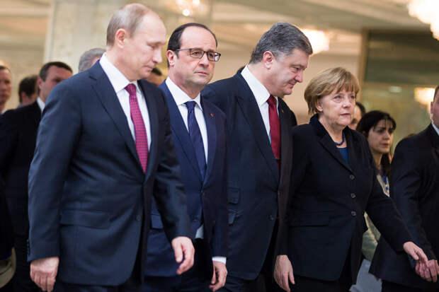 Минские соглашения – слишком трудно. Киев позорится вновь