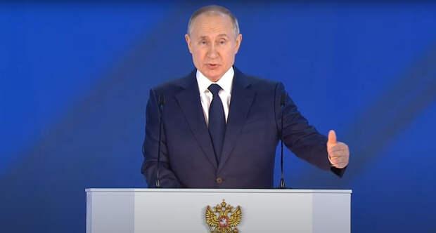 Путин выразил надежду на сохранение конкуренции перед выборами в Госдуму